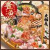 濱焼北海道魚萬 歌舞伎町博ビル店の写真