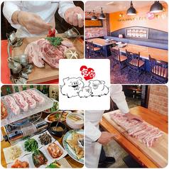 サムギョプサル 豚焼肉 みやけ 船橋店の写真
