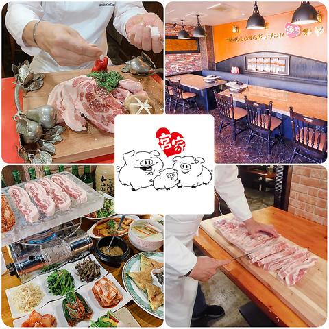 最高ブランドの「ヤマト豚」を熟成し、水晶プレートで焼き上げる絶品サムギョプサル!