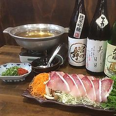 めし処 呑み処 居酒屋 ふくやのおすすめ料理1