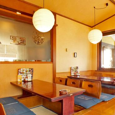 藍屋 武蔵野西久保店の雰囲気1