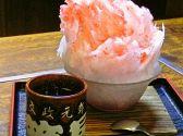天竺屋 富士宮のグルメ