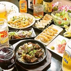 居酒屋 蔵 名護のおすすめ料理1
