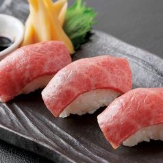 黒毛和牛大トロ炙り握り寿司 一貫