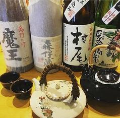 蘇麻 HANAREのおすすめドリンク1