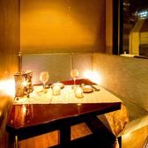 京のおもてなし 個室居酒屋 遊庵 浜松町・大門店の写真