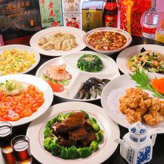 中華料理 煙臺閣 えんたいかくのコース写真