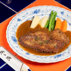 シチューの店 炎の池のおすすめ料理3