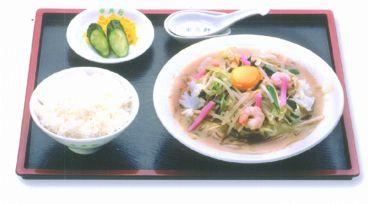 中央軒 大阪マルビル店のおすすめ料理1