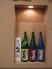 麺王道 勝のおすすめポイント2