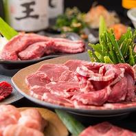 銘柄にこだわる焼肉屋。厳選された肉だけ取り寄せる