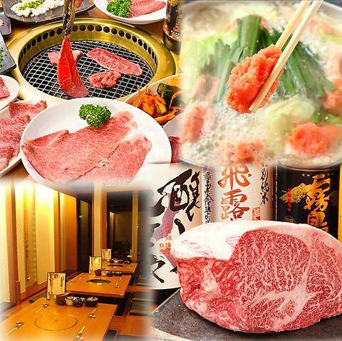 7/29.30は肉の日!生・エールビール290円、HB・レモンサワー240円。焼肉7品対象商品