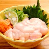 ばんけっと Nishiki.のおすすめ料理3