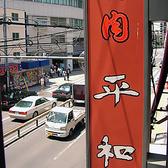 美味しい焼肉×大阪観光でごっつええ気分♪近くに遊べる場所が沢山♪天王寺動物園、あべのハルカス、通天閣・新世界など、観光と合わせてディーブな大阪を満喫ください。