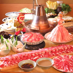 中華火鍋 東華しゃぶしゃぶのおすすめ料理1