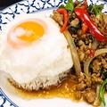 料理メニュー写真ガパオガイラッカオカイダオ鶏肉のバジル炒めご飯目玉焼き乗せ