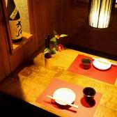 飯家 おかん 元町店の雰囲気3
