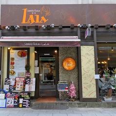 パスタ&ピザ ラーラ Lala 北浦和店の写真