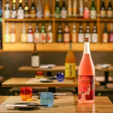 居酒屋 彩 さい 渋谷店の雰囲気1