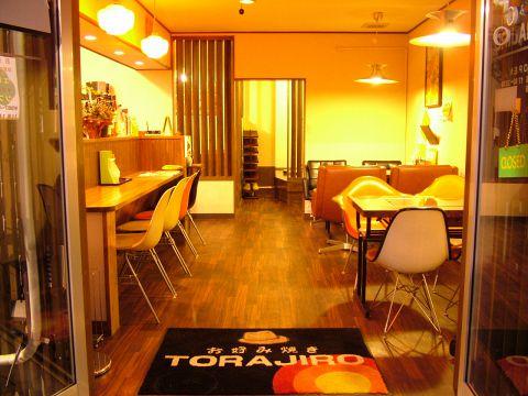 TORAJIRO