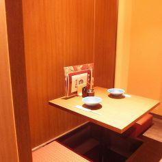 [完全個室]デートにぴったりの2名席♪
