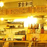 串カツ田中 赤羽店の雰囲気2