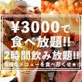 肉バル MEAT LAND ミートランド 四ツ谷店のおすすめ料理1