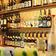琉球ガラスで飲む100種類以上の泡盛はちゅらSUNだけ!