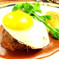 料理メニュー写真京都産黒毛和牛のハンバーグ