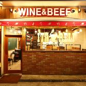肉バル×がぶ飲みワイン ITARELIの雰囲気3
