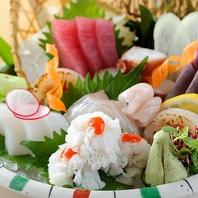 目利きにこだわった鮮魚が楽しめる