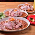 ★ランチメニュー紹介★【自家製ローストポークカレー】お皿の大きさが選べます♪