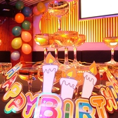Party Space ACE エース 新宿東口店のおすすめ料理3