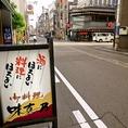 福井駅より徒歩10分です。