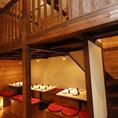 団体12名様から1階のフロア貸切にも対応!名武蔵小杉での貸切宴会、飲み会に♪ぜひ一度お問合せください!