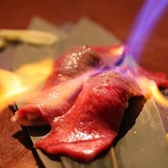 個室 炭火焼肉 くいろーのおすすめ料理1
