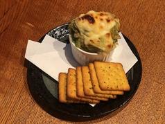 エビとアボカドのチーズ焼き