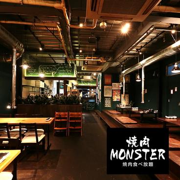 焼肉 MONSTER モンスター 高崎駅前店の雰囲気1