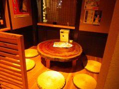 居酒屋KAO'Sの特集写真