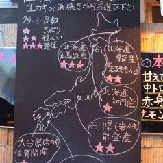本日の牡蠣。産地とクリーミー度をご紹介!!