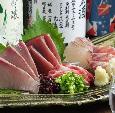 KAN 池尻大橋のおすすめ料理1