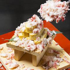 北海道海鮮Dining きたいち 町田店のおすすめ料理1