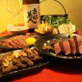 居酒屋 祭火鳥 まつりびとのおすすめ料理1