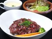 炭火焼ステーキ Grill C グリルCのおすすめ料理3