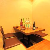 4名様席が2つの個室!!少人数宴会などにピッタリな個室となっております。ゆっくり寛げる環境をご提供します!