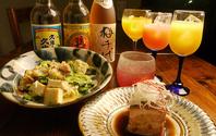 沖縄の郷土料理の数々♪