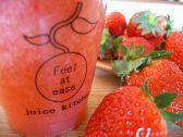 フィールアットイーズ Feel at ease juice kitchenのおすすめ料理2