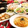 トラベルカフェ 名古屋伏見店のおすすめポイント3