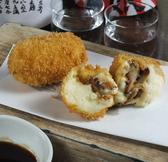 KAN 池尻大橋のおすすめ料理2