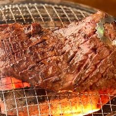 朝獲れ直送ホルモン 大崎肉市場のおすすめ料理1